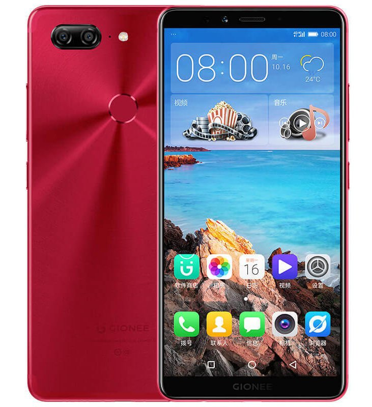 Gionee Marathon M7 Specifications and Price