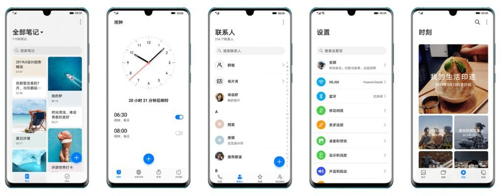 EMUI v10 icons and text
