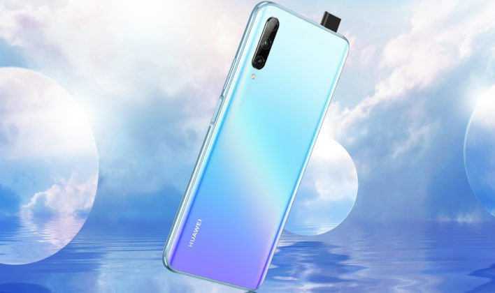 Huawei Y9s price