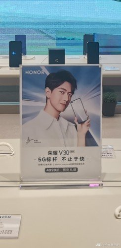 Honor V30 release date