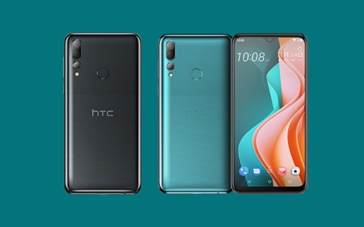 HTC 19s specifications