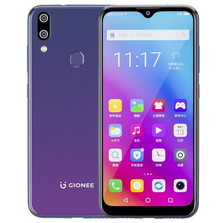 Gionee M11s specs features and price