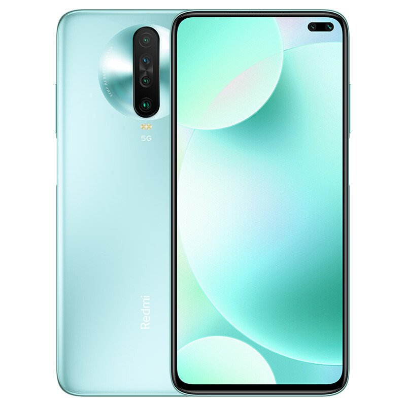 Xiaomi Redmi K30 5G Extreme Edition specifications features and price