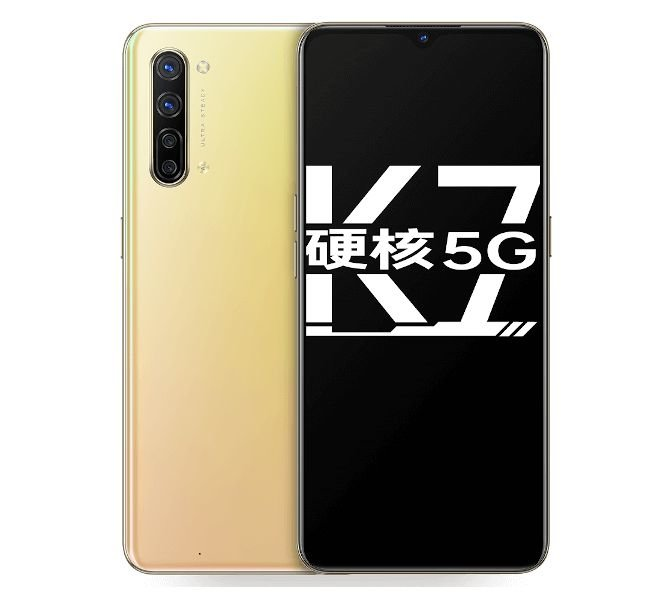 Oppo K7 specifications features and price