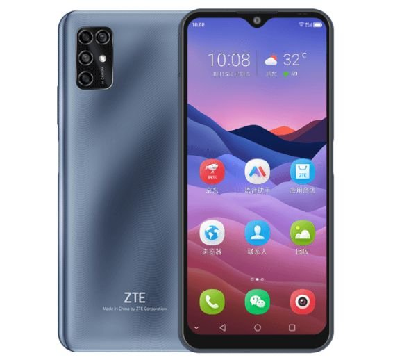 ZTE Blade V2020 Smart specifications features and price