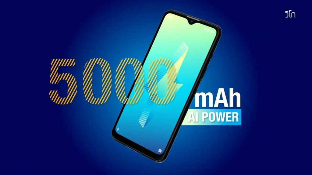 wiko power u10 launched in Thailand