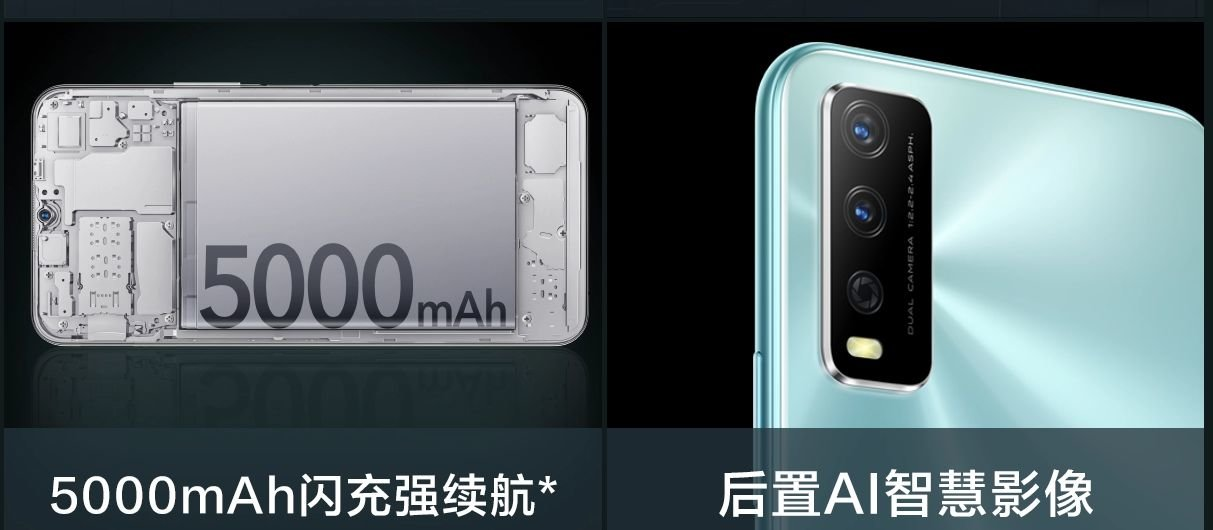 vivo y30G now official in China