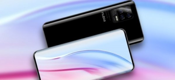 Nubia Z30 render shows an under-display selfie camera, quad-cam with periscope